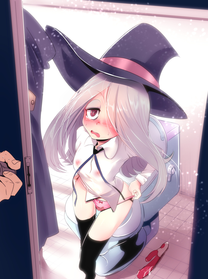 academia sucy hentai witch little Regular show rigby and eileen