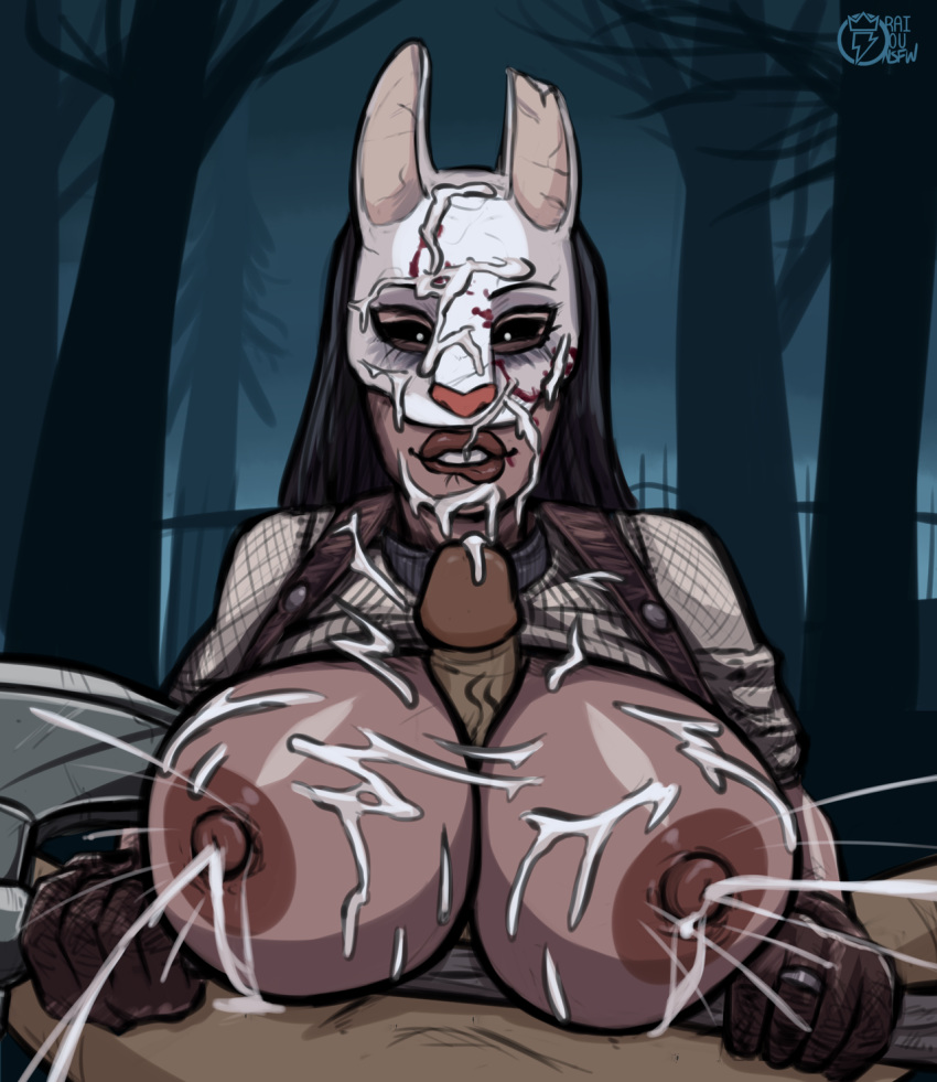 dead daylight legion susie by Spooky's jumpscare mansion specimen 6